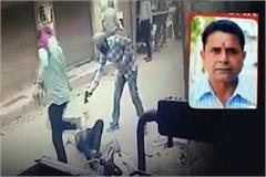 a phone call from the morning was calling for anti terrorist vipin sharma