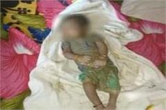 the shocking disclosure in the death case after child kidnapping  read this news