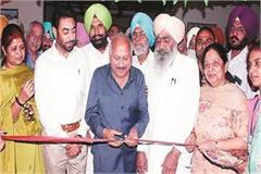 another step of the punjab government under the war against narcotics