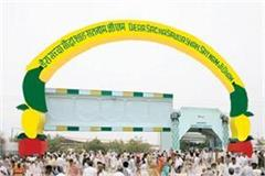 the income of entities associated with dera sacha sauda is now private