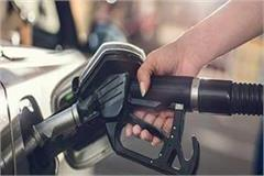 petrol diesel cheaper in this part of the country