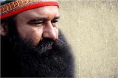 dera supporters will threaten massive change in religion