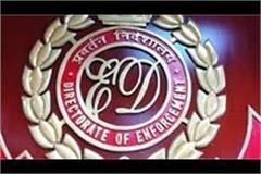 ludhiana trader held for vat refund fraud