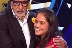 amitabh bachchan in front of hot seat on sitting of devbhomi this daughter