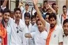 abvp activists protested against the mill administration