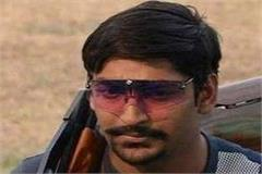 ankur mittal world number one shooter