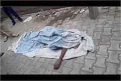 the corpse of the elderly woman found in the drain