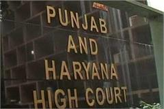 president of the high court bar association created by dr sidhu