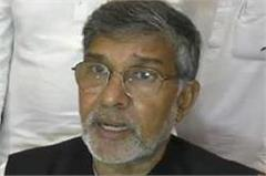 strict law to be made to stop child crime  kailash satyarthi