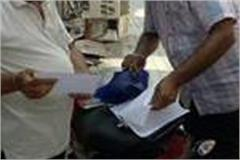 dengue larvae caught in dengue affected areas