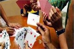 in the gambling addiction blind husband put his wife on the stakes