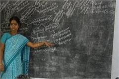 nios has canceled b ed teacher of online registration