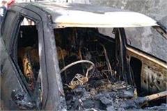 fire burns car