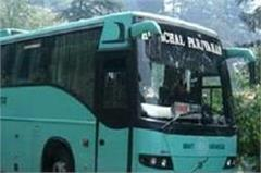hrtc has your passengers to volvo buses given in this discount