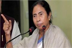 mamta banerjee to open gst against bjp in gujarat