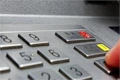 police on smugglers by changing atm cards