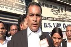 lawyer claim honeypreet did surnder