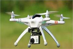 up body elections voting may be under dron camera