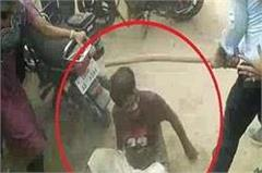 in shahjahanpur lave was beaten with a maiden trying to rape