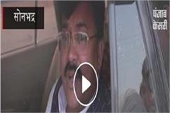 minister wasted farmer crop gave cleanliness