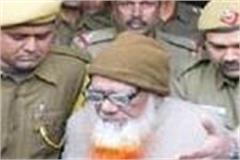life imprisonment for abdul karim tunda