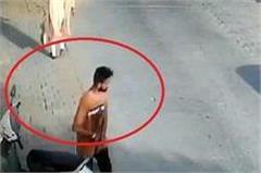 fatehabad loot iron trader police