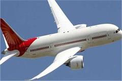 flight bookings from adampur to delhi airport will start from november 1