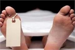 3 doctors did dead prisoner postmortem