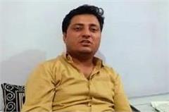 railway police man beaten contractor