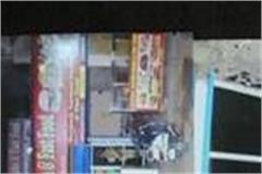 entering  damaged  eatery kapurthala
