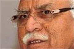 manohar lal khattar interview