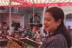 actress preeti sapru arrived at the election rally of swaran salaria