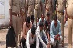 8 arrested  including sepoy busted by atm card