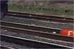 then the rail accident could be found lying on the railway track