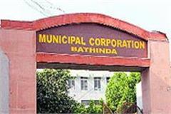 municipal corporation bathinda