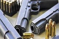 up tops list of states having license for guns in india