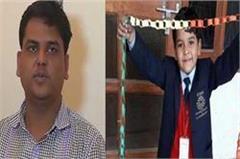 pradyuman father challenged high court decision on supreme court