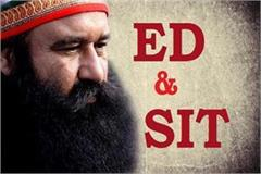 ed and sit in search of ram rahim  s special persons