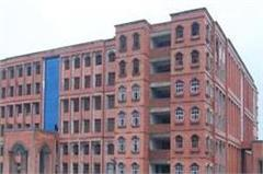 lack of fund is going on to inaugurate the district administrative complex