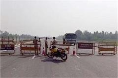 lakhnau agra express will remain closed tomorrow