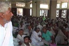 jind jat conference government ultimatum