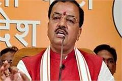 congress is playing appeasement politics over nrc issue keshav maurya