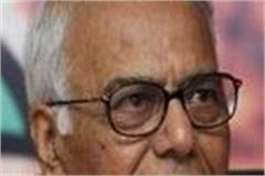 former mp kailash sarang wrote a letter to yashwant sinha