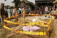 rae bareli  father son  s sore throat slaughter  sensation spread in the area