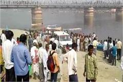brother and sister coming to bath in yamuna submerged