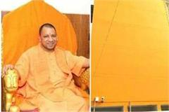 saffron color at yogi office opposition did tan then deputy cm
