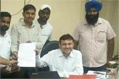 memorandum handed over to adc