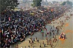 14 kosi parikrama started in ayodhya millions pilgrims go bare foot