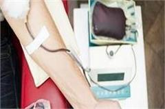 save the lives of others by donating blood biggest gift