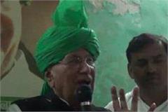 rohtak om prakash chautala